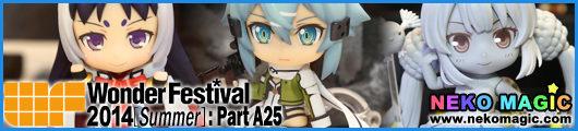 Wonder Festival 2014 [Summer] Part A25: WHL4U!! 20   Nendoroid I