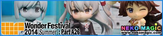 Wonder Festival 2014 [Summer] Part A26: WHL4U!! 20   Nendoroid II