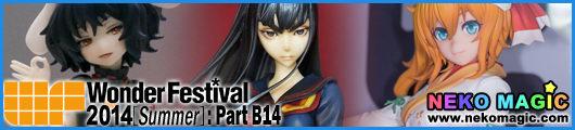 Wonder Festival 2014 [Summer] Part B14: 7 02 to 7 08