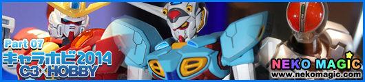 Chara Hobby 2014 C3 X Hobby Part 7: Bandai I