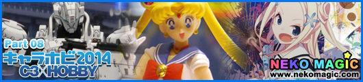 Chara Hobby 2014 C3 X Hobby Part 8: Bandai II