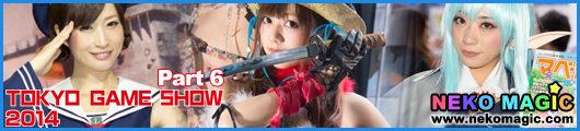 Tokyo Game Show 2014 Part 6: Showgirls