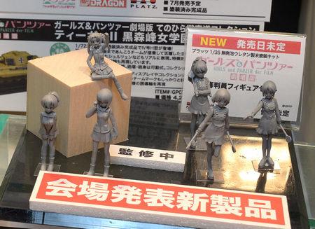 Shizuoka Hobby Show 2020.Neko Magic Anime Figure News 57th Shizuoka Hobby Show