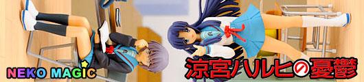 The Melancholy of Haruhi Suzumiya Nagato & Asakura PVC Figure by Sega