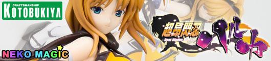 Beat Blades Haruka Takamori Haruka 1/8 PVC figure by Kotobukiya