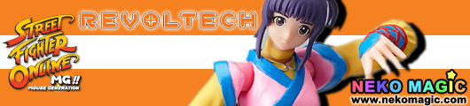 Street Fighter Online Revoltech SFO Teiran action figure by Kaiyodo