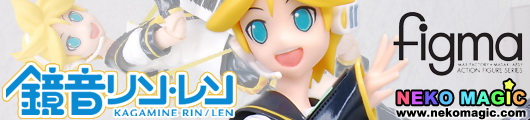 Vocaloid 2 Kagamine Len figma 020 action figure by Max Factory