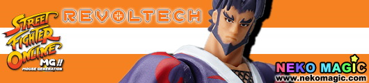 Street Fighter Online Revoltech SFO Hiko action figure by Kaiyodo