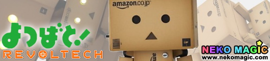 Yotsuba&! Revoltech Danboard Mini Amazon.co.jp Box Ver. action figure by Kaiyodo