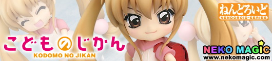 Kodomo no Jikan Kokonoe Rin Nendoroid No.60 action figure by Good Smile Company