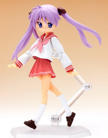 Lucky Star Hiiragi Kagami Cosplay Ver. figma 035 action figure by Max Factory