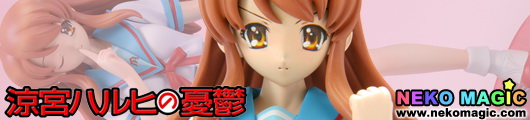 The Melancholy of Haruhi Suzumiya Asahina Mikuru School Uniform Ver. 1/10 PVC figure by WAVE