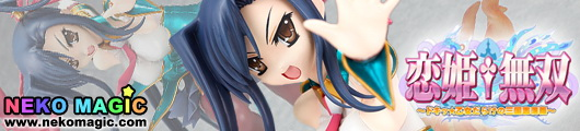 Koihime Muso Kanu [Aisha] 1/6 PVC figure by FREEing