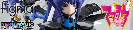 Muv Luv Alternative Meiya Mitsurugi UN Troop Ver. figma 040 action figure by Max Factory