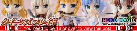 Queens Blade   Petite! Queens Blade trading figure by Hobby Japan