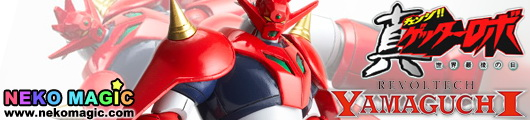 Getter Robo series Revoltech Yamaguchi No.74 Getter Dragon action figure by Kaiyodo
