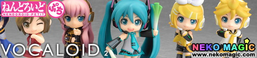 Vocaloid #01 Nendoroid Petite trading figure by Good Smile Company