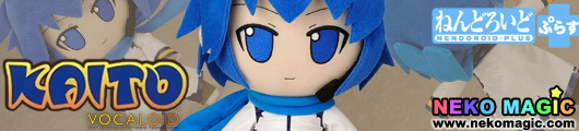 Vocaloid KAITO Nendoroid Plus Plushie Series 03 by Gift