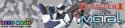 Full Metal Panic! Revoltech Yamaguchi No.81 ARX 7 Arbalest action figure by Kaiyodo