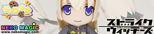 Strike Witches Vol.2 CharaMofu Eila Ilmatar Juutilainen Plush by Aoshima