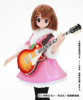 Doll k-on