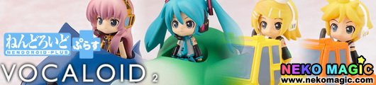 Vocaloid2 Nendoroid Plus: Vocaloid Pull back Cars by FREEing