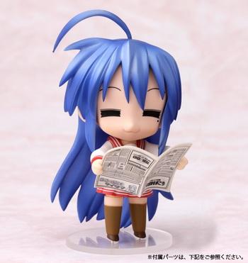 neko magic anime amp figure news lucky star izumi konata