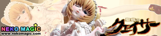 The Qwaser of Stigmata Ekaterina Kurae 1/8 PVC figure by Taki corporation