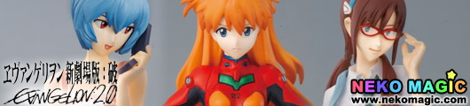 Evangelion New Movie PORTRAITS 5 trading figure by Bandai