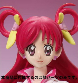 Yes! Precure5 GoGo S.H.Figuarts Milky Rose action figure by Bandai