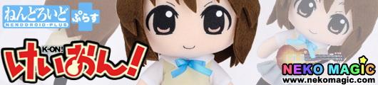 K ON! Hirasawa Yui Summer Uniform Ver. Nendoroid Plus Plush Series 14 plush by TBS animation