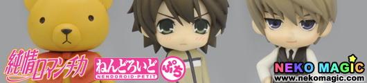 Junjo Romantica Misaki & Akihiko & Suzuki san Set Nendoroid Petit trading figure by Chara ani