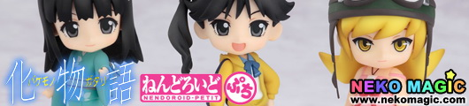 Bakemonogatari Set #3 Nendoroid Petit trading figure by Good Smile Company