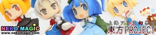 Touhou Collection Records Vol.2 trading figure by Toranoana: Part B