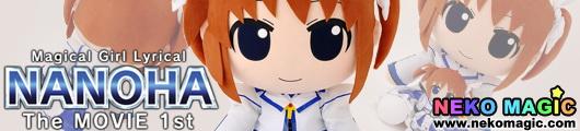 Magical Girl Lyrical Nanoha The Movie 1st Takamachi Nanoha Giant Plushie Series 01 plush by Gift