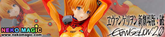 Evangelion 2.0 You can (not) Advance Shikinami Asuka Langley Test Plug Suit Ver. 1/6 PVC figure by Kotobukiya