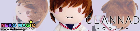 CLANNAD Furukawa Nagisa plush by Toy's Planning
