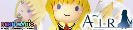 Air Kamio Misuzu plush by Toy's Planning