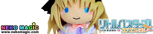 Little Busters! Ecstacy Nooumi Kudryavka plush by Toy's Planning
