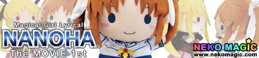 Magical Girl Lyrical Nanoha The Movie 1st Takamachi Nanoha hand puppet by Toy's Planning