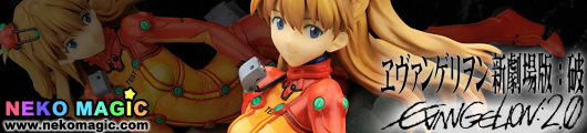 Evangelion 2.0 You can (not) Advance Shikinami Asuka Langley Test Plug Suit Ver. 1/8 PVC figure by Alter