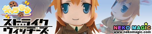 Strike Witches CharaMofu Charlotte E. Yeager Plush by Aoshima