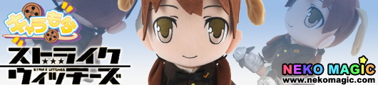 Strike Witches CharaMofu Gertrud Barkhorn Plush by Aoshima