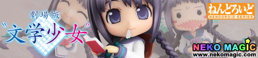 Bungaku Shojo Amano Tooko Nendoroid No.118 action figure by Good Smile Company
