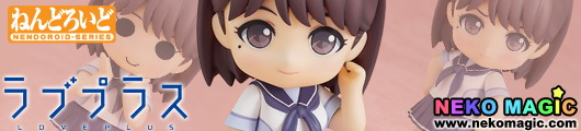 Love Plus Anegasaki Nene Nendoroid No.113 action figure by Good Smile Company