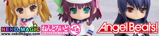 Angel Beats! Set 01 Nendoroid Petit trading figure by Good Smile Company