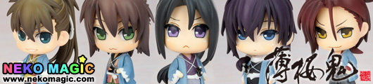 One Coin Grande Figure Collection Hakuouki Shinsengumi Kitan trading figure by Kotobukiya