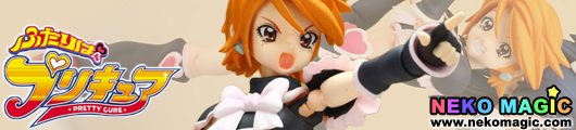 Futari wa Precure S.H.Figuarts Cure Black action figure by Bandai
