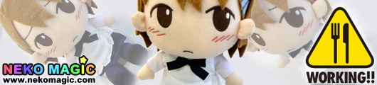 Working!! Inami Mahiru plush doll by Chara ani