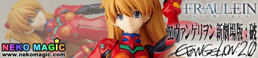 Evangelion 2.0 You can (not) Advance Shikinami Asuka Langley Plugsuit Ver. Fraulein Revoltech 021 action figure by Kaiyodo